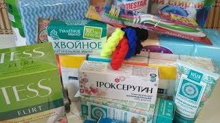 FIX PRICE декабрь/ НУЖНЫЕ ПОКУПКИ из ФИКС ПРАЙС