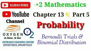Binomial Distribution (Malayalam) | Probability (Part 5) |+2 Mathematics