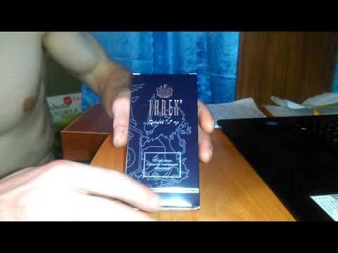 ТАБЕКС    таблетки(против курения)