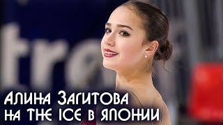 Загитова примет участие в ледовом шоу по фигурному катанию в Японии 2019