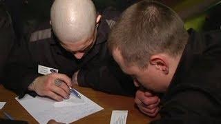 Югорских заключенных обучат бизнесу
