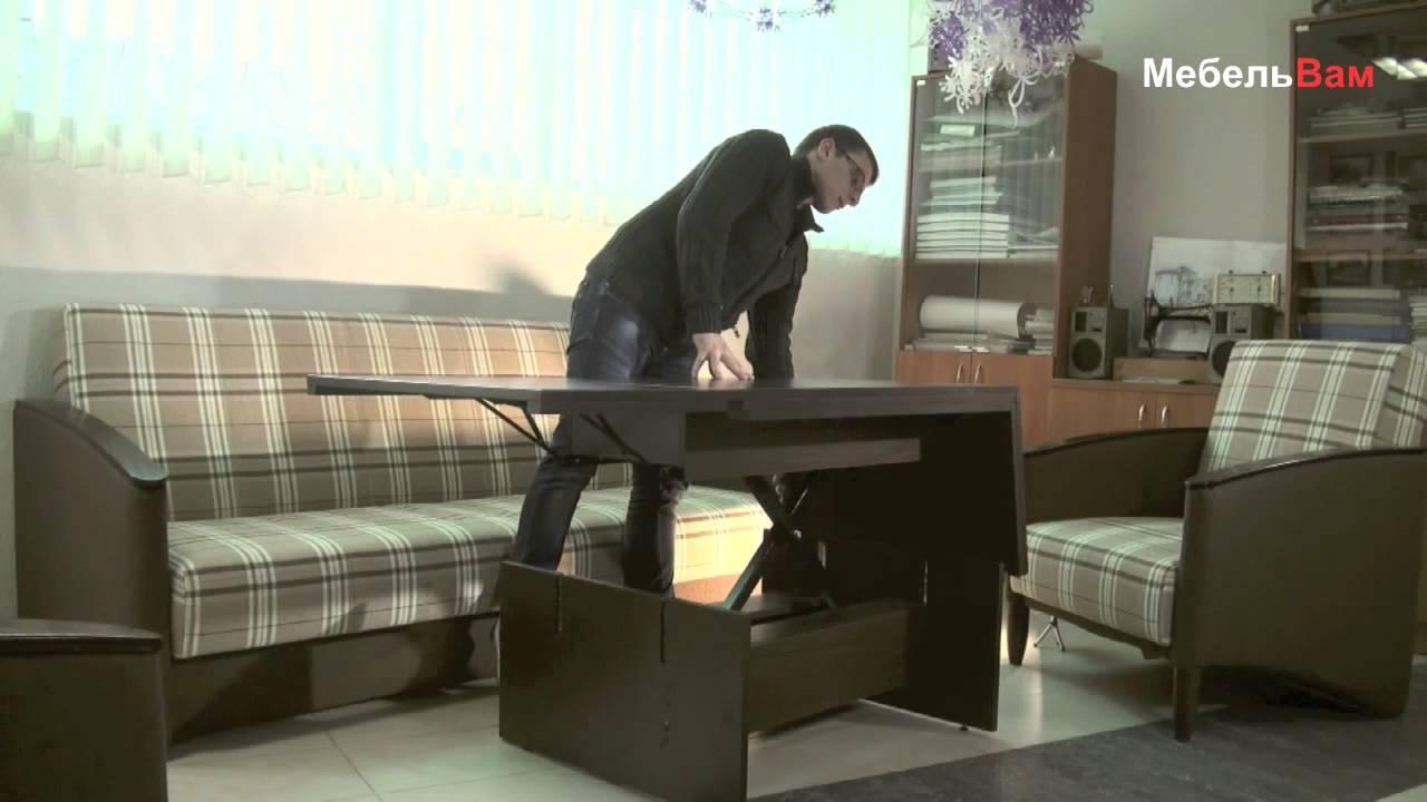 Деревянный стол и стулья для гостиной - YouTube