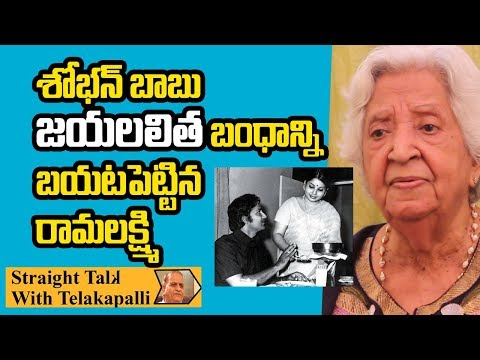 Writer K Lakshmi reveals about Sobhan Babu, Jayalalithaa affair