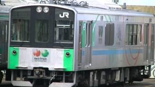 """クモヤE995形""""NE Train スマート電池君"""""""