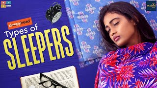 Types Of Sleepers | Poornima Ravi | Araathi || Tamada Media