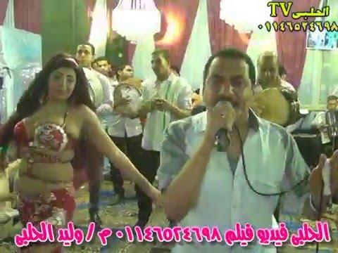 فيديو الحلبى م / وليد الحلبى 01146524698 وعميد الموال العربى النجم عربى الصغير