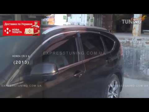 Honda CRV на авторазбор запчасти для Хонды - YouTube