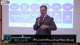 مصر العربية | تونس: توقعات بجمع 100 مليون دولار من بيع الأملاك المصادرة في 2016