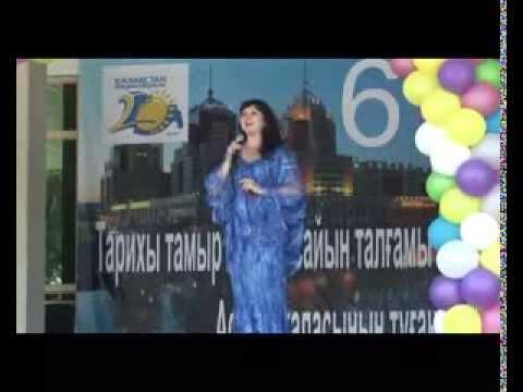 ГУЛМИРА АКУРПЕКОВА 2012 ТАЛГАН УСЫНАДЫ