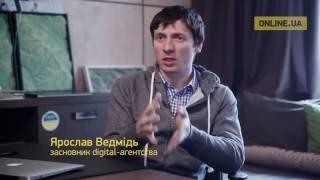 ЛЮДИ ОНЛАЙН. Ярослав Ведмідь - Блоги ONLINE.UA