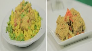 دجاج بصوص البندق - برياني مكرونة - جليبي هندي | نص مشكل حلقة كاملة