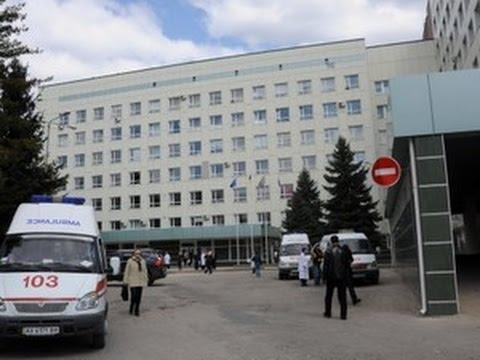 6-городская больница симферополь телефон