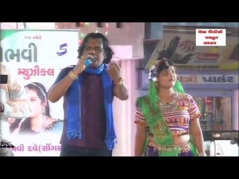 Live Navratri Garba Song - Ashadh Ucharam Megh Malharam
