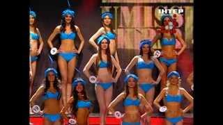 """Чернігівка підкорила журі конкурсу """"Miss Ukraine 2012"""""""