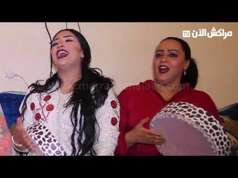 اميمة باعزية مولات الدربوكة تبدع في اغنية شعبية رفقة مجموعتها