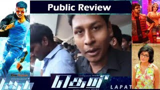 Theri Movie PUBLIC REVIEW - THERI REVIEW - Vijay Samantha Amy - THERI MOVIE