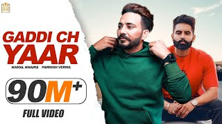 Gaddi Ch Yaar (Full Song) Kamal Khaira | Parmish Verma | Preet Hundal | Latest Punjabi Songs 2020