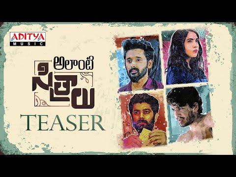 Alanti Sitralu Telugu Movie Official Teaser   Supreeth C Krishna   Rahul Reddy   Raghavendra Reddy