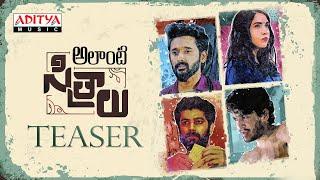 Alanti Sitralu Telugu Movie Official Teaser | Supreeth C Krishna | Rahul Reddy | Raghavendra Reddy Image