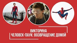 Викторина (#2) в Кинотеатре Россия. Разыгрываем билеты и сувениры