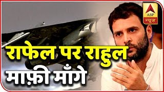 Know The Important Highlights Of SC Verdict Over Rafale Deal | ABP News