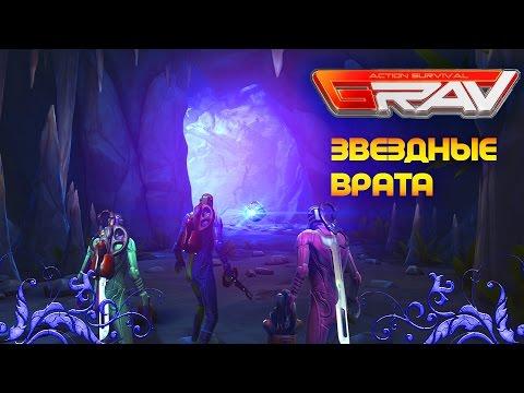Звёздные врата: Вселенная Сезон 2 Серии 19 Блокада 2 мая 2011 Год