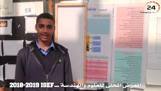 مؤمن عبد الرحمن .. طالب من الإسماعيلية يخترع روبوت لتوصيل الطلبات للمنازل