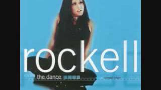 Rockell - What you did to me.(Jonathan Peters remix)