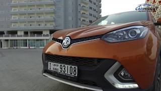 MG GS Test Drive Review | UAE | Middle East