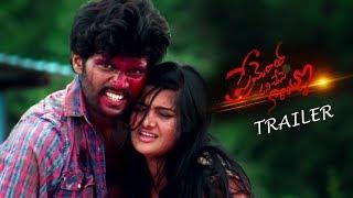 Prementha Panichese Narayana Telugu Movie Theatrical Trailer Harikrishna Akshitha