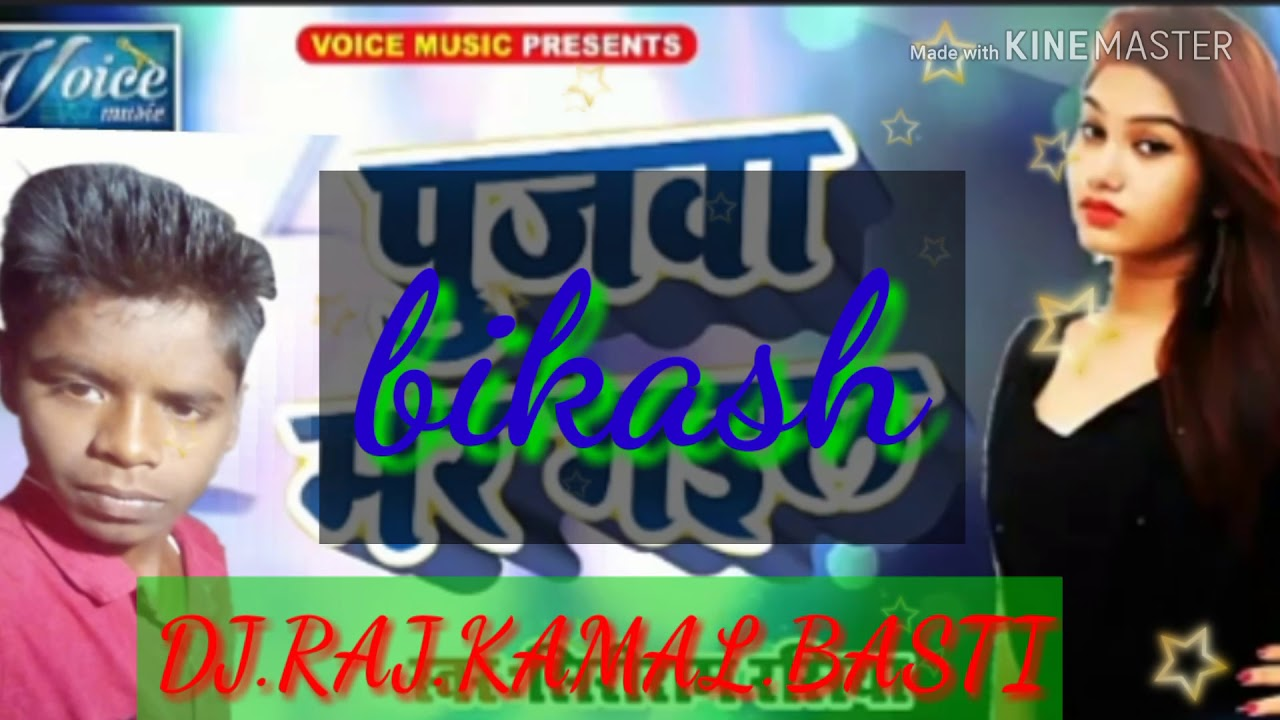 Electronic bhojpuri gana video mein hd dj0 wale babu mera