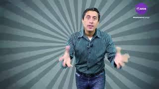 ERRORES DEL INGLÉS | TVMOS