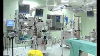 Лечение в Израиле - Клиника Ихилов(, 2010-10-05T07:43:41.000Z)