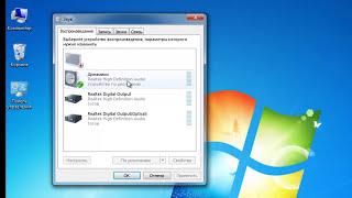 Как увеличить громкость на ноутбуке  🔊(, 2012-09-27T12:52:17.000Z)