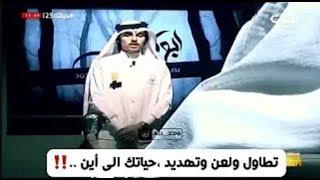 قتل و سب ! وتطاول من محسن على ابو كاتم 😱💔الي أين ييييااااا محسن ؟!