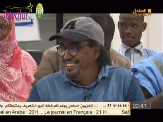 برنامج 7 في 1 ـ الحلقة 13 مع المخرج عبد الرحمن لاهي  | قناة الساحل