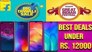 Flipkart Big Diwali Sale 2019 …