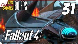 Прохождение Fallout 4 на Русском [PС|60fps] - #31 (Истина где-то рядом...)