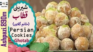 Ghotab - Shirini