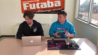 FUTABA R2000SBM 公式レビュー