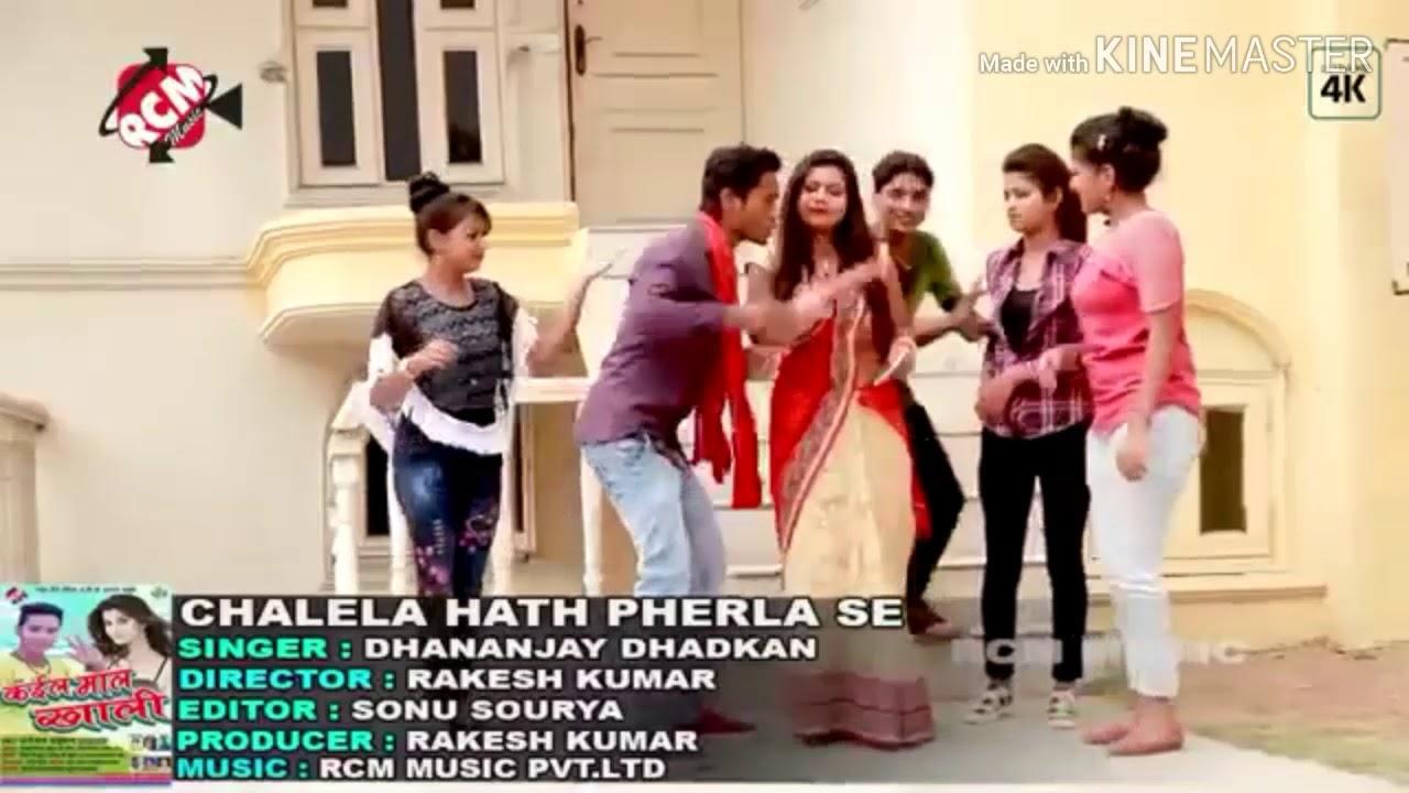 Bhejle BA Kerala se (2019) mixing bhojpuri song (Dj Arvind remix)