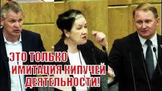 В Госдуме приняли законопроект из-за которого россияне могут платить за тепло больше!