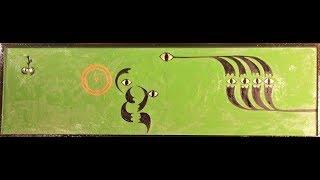 3. 'Cantilena' RONALD PEARL, ADAA Trio (audio)
