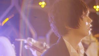 【MV】ユーリカ /そらる(ドラマ「ゆうべはお楽しみでしたね」OP曲)