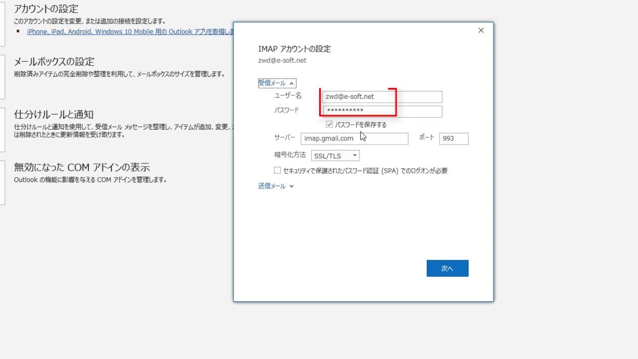 Www.Outlook365