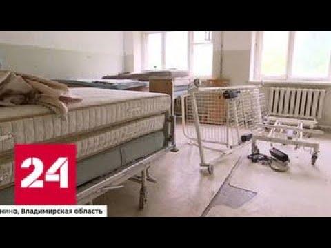 За проблемы жителей Струнина ответила губернатор - Россия 24