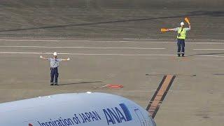 グランドハンドリング到着から出発までの安心的確な地上作業の様子です ...