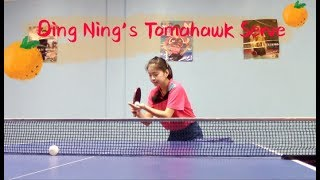 How to Serve Ding Ning's Tomahawk Serve (Forehand)