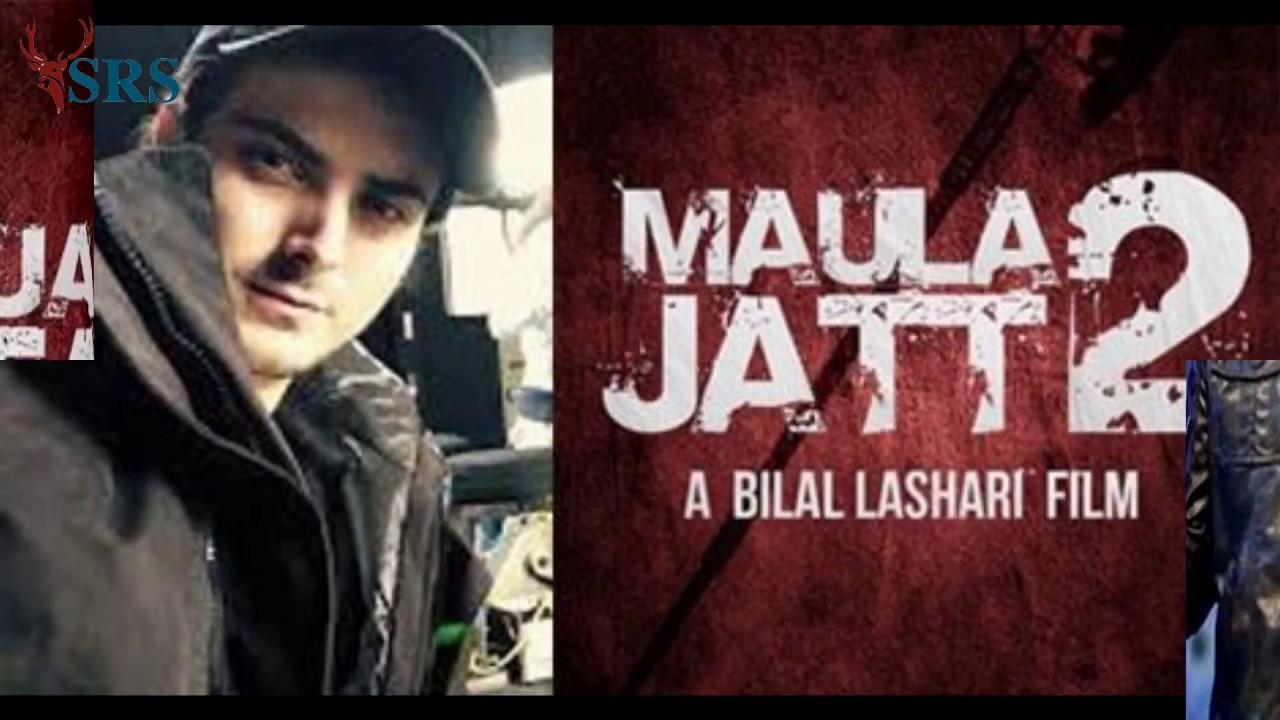 New Pakistani Movie Maula Jatt 2 Trailer 2017 Youtube