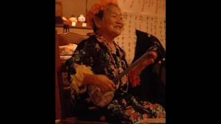 CD「ナミイ!」より。 2003年 ナミイおばあCD制作実行委員会 録音場所 ...